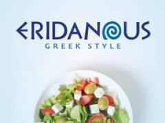 Grška kuhinja